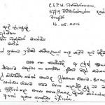 Mrs. C.E.P.W Bandaranayake