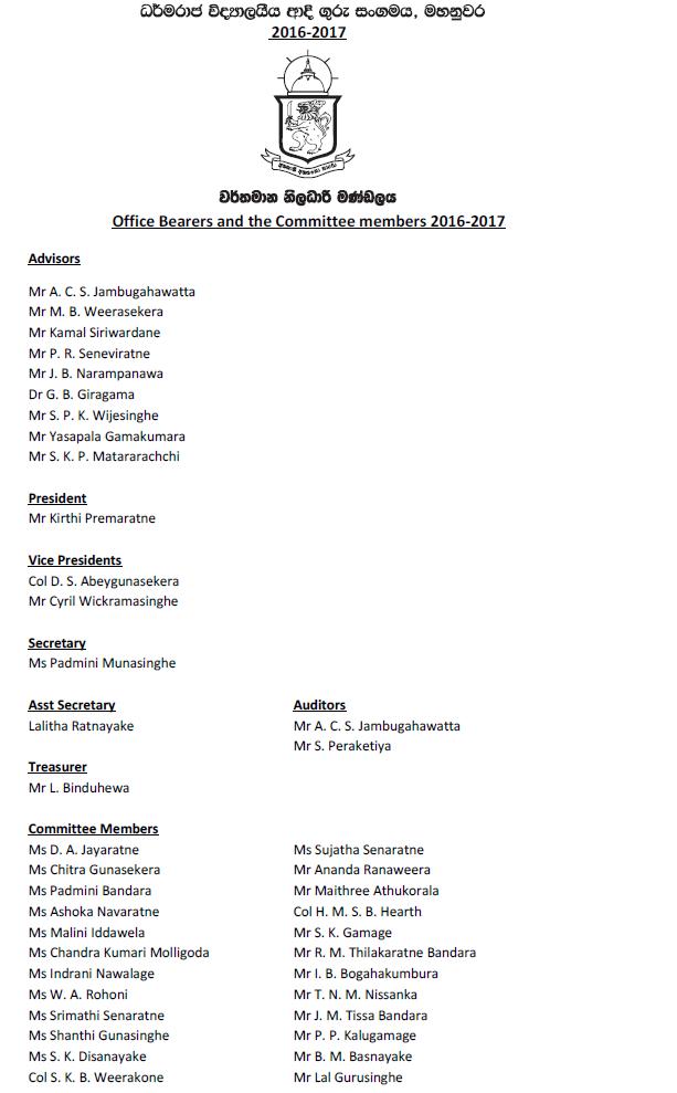 DPTA-CommitteeMembers-2016
